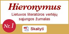 """Žurnalo """"Hieronymus"""" 1 numeris"""